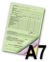 Печать накладных бланков А7 (самокопирка)