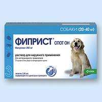 Фиприст (Spot On) капли для собак весом от 20 до 40 кг