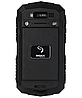"Sigma mobile X-treame PQ16 black ip67 1/4 Gb, 3.5"", MTK6572A/W, 3G, фото 2"
