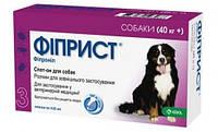 Фиприст (Spot On) капли для собак весом от 40 кг