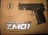 Игрушечный пистолет ZM 01, в комплекте пульки, пластик+метал. Детский пистолет ZM 01