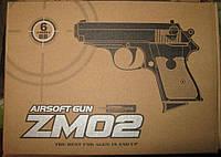 Пистолет ZM 02, железный, на пульках. Игрушечный пистолет ZM02.