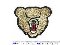 Нашивка Медведь
