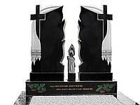 Памятники двойные
