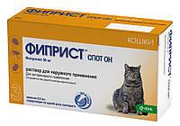 Фиприст (Spot On) капли на холку для кошек