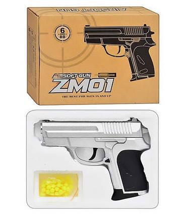 Игрушечный пистолет ZM 01, +пульки, пластик+метал. Детский пистолет ZM 01 , фото 2