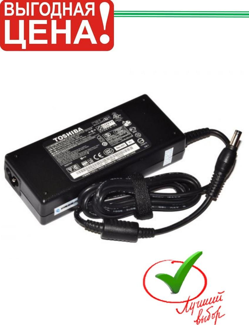 Блок питания для ноутбука Toshiba 19V 4.74A