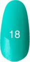Гель-лак Kodi Professional № 18(30AQ), Светлая бирюза с микроблеском, 8 мл