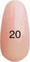 Гель-лак Kodi Professional № 20(40M), Молочно-розовый с микроблеском, 8 мл