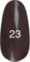 Гель-лак Kodi Professional № 23, Светло-ореховый коричневый, эмаль, 8 мл