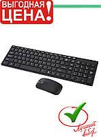 Беспроводная клавиатура и мышь K06