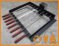 Электропривод для мангала, барбикю на 8 шампуров - Гриль мангал с электроприводом