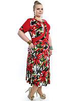 Платье большого размера с маками, фото 1