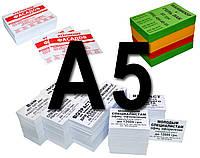 Печать объявлений, листовок, бланков (А5 формат)