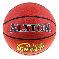 Мяч баскетбольный StarGroup Alston PVC №6 SGА-6(25569-6). Распродажа!