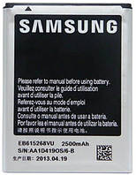 Аккумулятор (батарея) Samsung N7000,i9200,i9220 (2500 mAh)