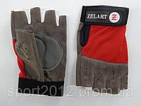 Перчатки для фитнеса ZELART