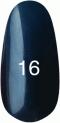 Гель-лак Kodi Professional № 16, Темно-синий с перламутром, 8 мл