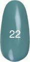 Гель-лак Kodi Professional № 22, Серо-голубая эмаль, 8 мл