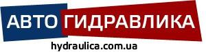 """Компания """"Автогидравлика"""""""