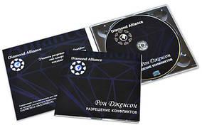 Репликация CD дисков (Тиражирование дисков методом заводской штамповки) 300 шт