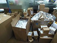Погрузка контейнера на заводе, для отправки заказов нашим клиентам