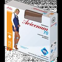 Колготы для беременных компрессионные профилактические (10-14мм.рт.ст.) Avicenum 70, Aries