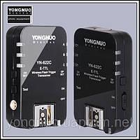 Радиосинхронизатор Yongnuo YN622II/N YN-622II/N для Nikon i-TTL