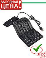 Силиконовая клавиатура X3 (обрезная (не полноразмерная)
