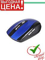 Мышка G109 2.4Gz