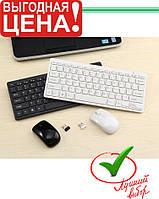 Беспроводная клавиатура UKC + мышь K03