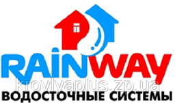 RАINWAY водосточные системы, прайсы, видео урок монтажа водосточной системы RainWay., фото 2