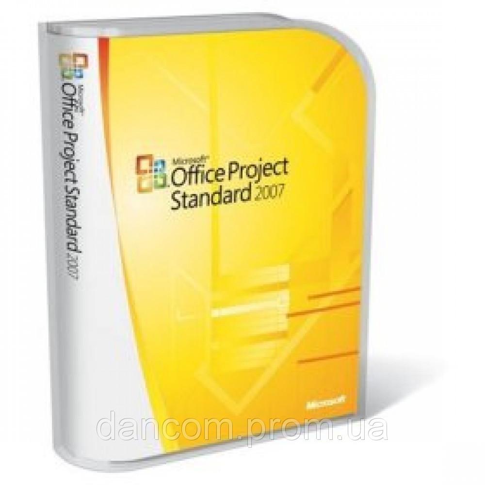 Microsoft Office Project Standard 2007, BOX (076-03763) розкрита упаковка
