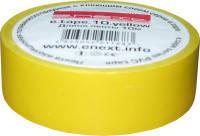 Изолента самозатухающая ПВХ желтая 20м, фото 1