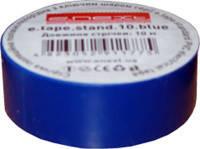 Изолента самозатухающая ПВХ синяя 10м, фото 1