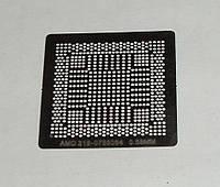 BGA шаблоны AMD 0.55 mm AMD 218-0755064 трафареты для реболла реболинг набор восстановление пайка ремонт прямо