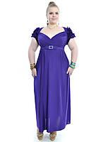 Сарафан длинный большого размера фиолет, фото 1