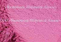 Кандурин «Розовый» 2 г