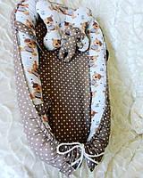 Гнездышко для новорожденного