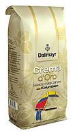 Кофе Dallmayr Crema d'Oro  Колумбия  в зернах 1 кг