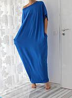 Платье макси оверсайз синее