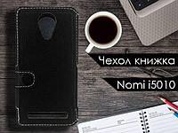 Чехол книжка для Nomi i5010 Evo M, фото 1
