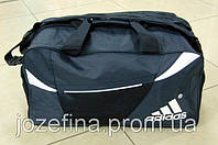 Спортивная сумка-рюкзак Adidas