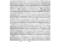 """Теплоизоляционные фасадные плиты """"ПолиФасад"""" - """"Колотый камень"""""""
