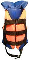 Водный спасательный жилет двухцветный 30-50 кг