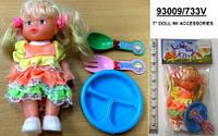 Кукла 18см, с аксессуарами, 733V
