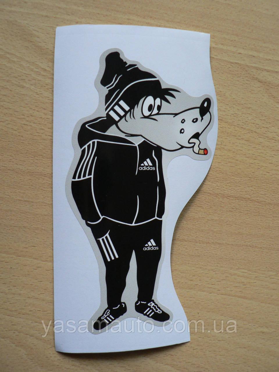 Наклейка пп Ну погоди Волк хулиган 93х173мм №2 спортивный костюм сигарета виниловая цветная на авто