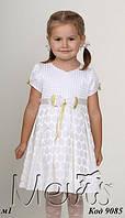 Детское нарядное платье для девочки Мевис Mevis (98-116)