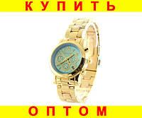 Женские часы (копия)  Michael Kors