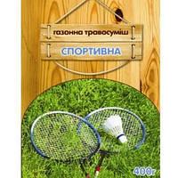 Газон Спортивный 400 гр. Семейный сад